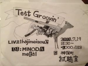 Test Groovin'