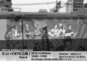 xtc三昧 vol.4