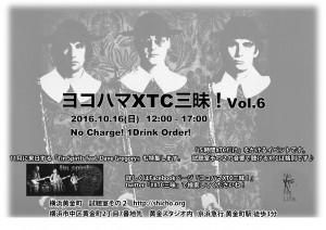 xtc_vol6