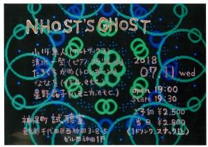 19:00 NHOST'S GHOST