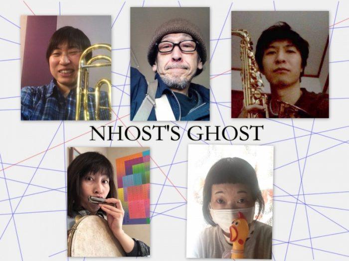 試聴室 » NHOST'S GHOST【小川隼...