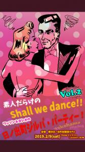素人だらけのShall We Dance