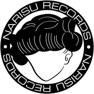 なりすレコード