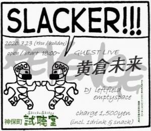 『SLACKER』